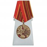 Медаль 470 лет Сухопутным войскам на подставке