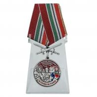 Медаль 48 Пянджский пограничный отряд на подставке