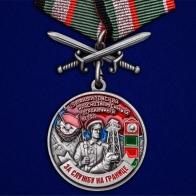 """Медаль """"За службу на границе"""" (49 Панфиловский ПогО)"""