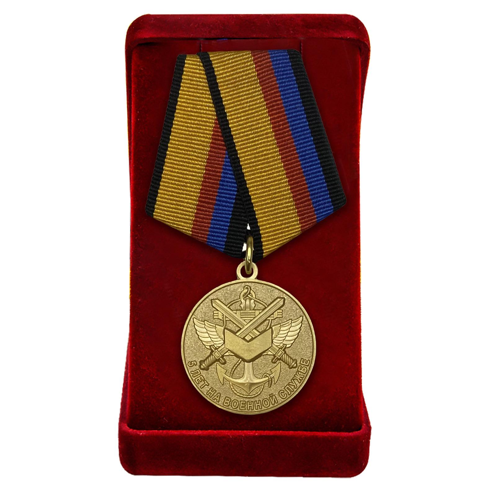 """Медаль """"5 лет на военной службе"""" МО РФ"""