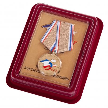 """Медаль """"5 лет принятия Республики Крым в Российскую Федерацию"""""""