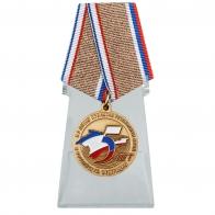 Медаль 5 лет принятия Республики Крым в состав РФ на подставке