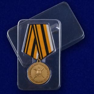 """Медаль """"50 лет Главному организационно-мобилизационному управлению Генерального штаба"""" с доставкой"""