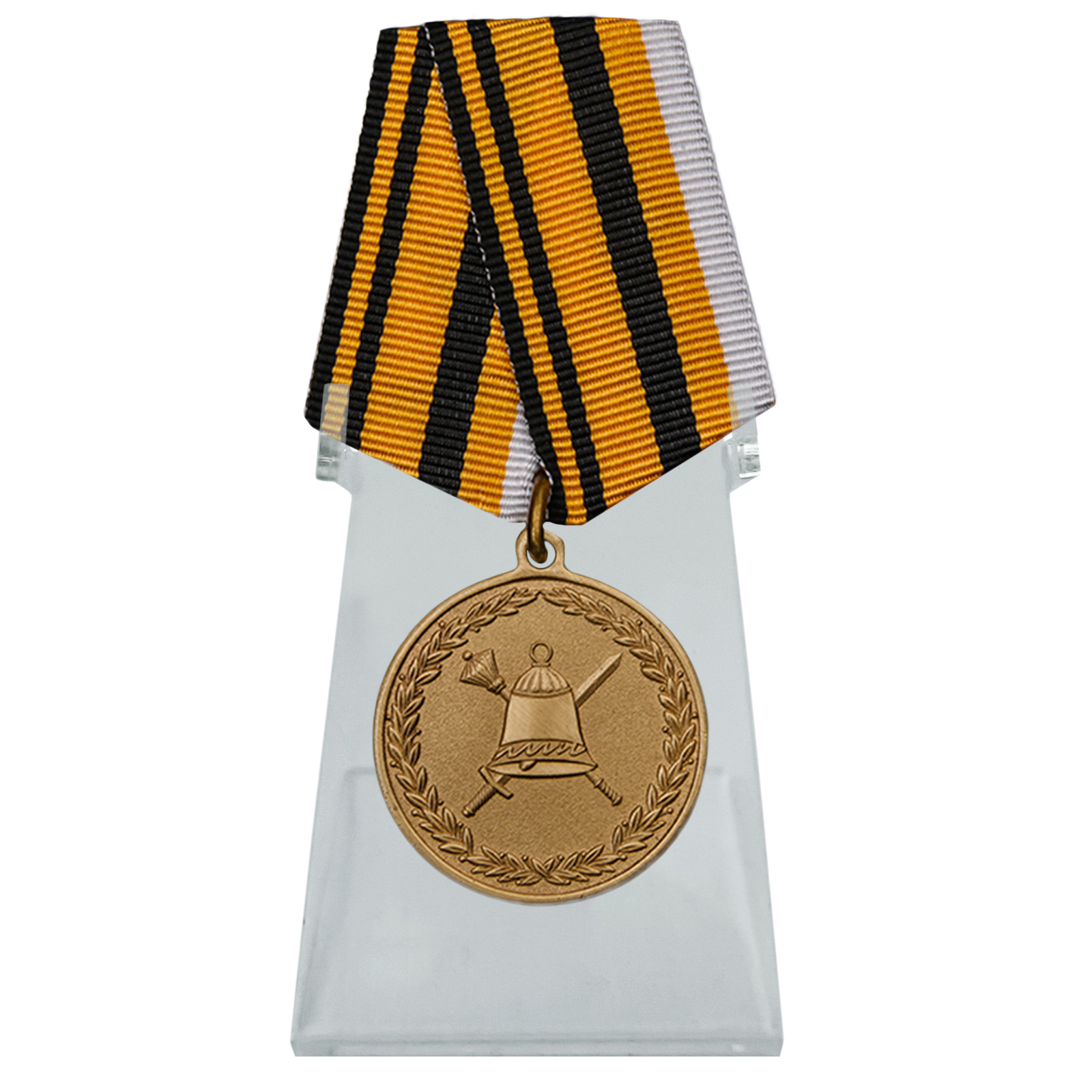 Медаль 50 лет Главному организационно-мобилизационному управлению Генштаба на подставке