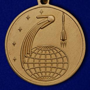 """Купить медаль """"50 лет Космической эры"""" в наградном футляре"""