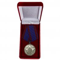 """Медаль """"50 лет милиции"""" в футляре"""