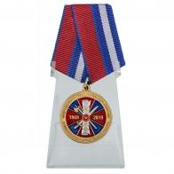 Медаль 50 лет подразделениям ГК и ЛРР на подставке