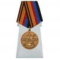 Медаль 50 лет Роте почетного караула Военной комендатуры Москвы на подставке