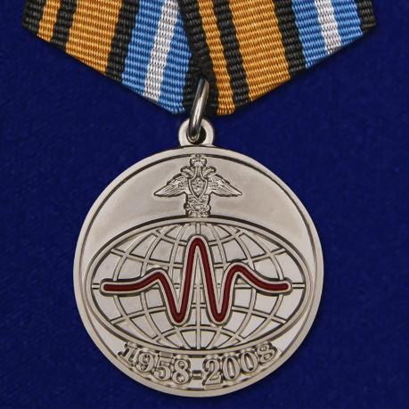 """Медаль """"50 лет Службе специального контроля"""""""