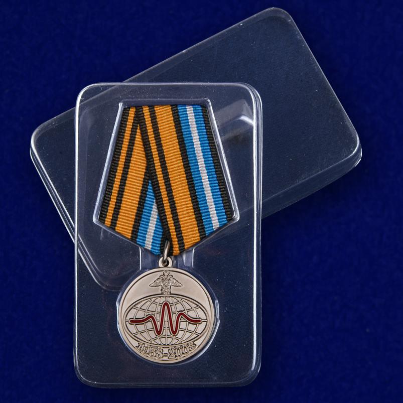 """Медаль """"50 лет Службе специального контроля"""" с доставкой"""