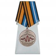Медаль 50 лет Службе специального контроля на подставке
