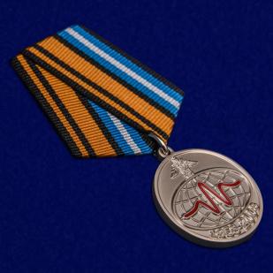 """Медаль """"50 лет Службе специального контроля"""" в футляре высокого качества"""