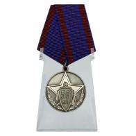 Медаль 50 лет советской милиции на подставке