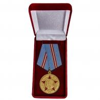 Медаль «50 лет Вооружённых Сил СССР» в футляре