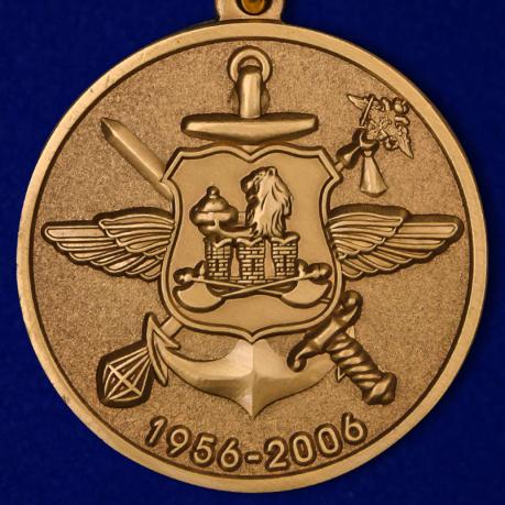 """Медаль """"50 лет Роте почетного караула Военной комендатуры Москвы"""""""