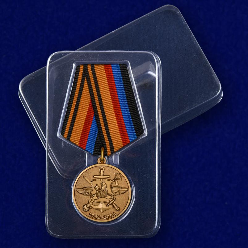 """Медаль """"50-летие роты почетного караула Военной комендатуры Москвы"""" с доставкой"""