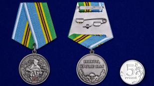 Медаль 51 Парашютно-десантной полк 70 лет в футляре - сравнительный размер