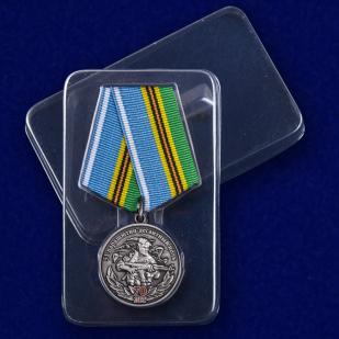 """Медаль """"51 Парашютно-десантной полк 70 лет"""" с доставкой"""