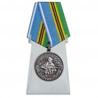 Медаль 51 Парашютно-десантной полк 70 лет на подставке