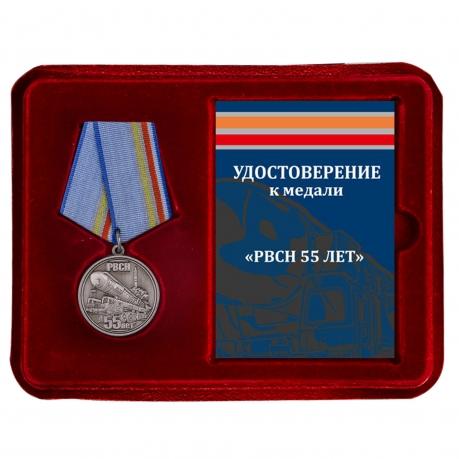 Медаль 55 лет РВСН в футляре с удостоверением