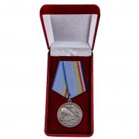 Медаль 55 лет РВСН в футляре