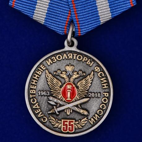 """Медаль """"55 лет Следственным изоляторам ФСИН России"""""""