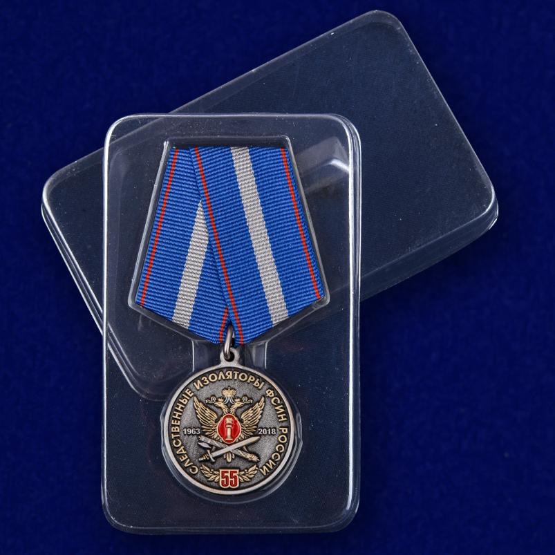 """Медаль """"55 лет Следственным изоляторам ФСИН России"""" в футляре"""
