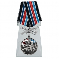 Медаль 55 Мозырская Краснознамённая ДМП ТОФ на подставке