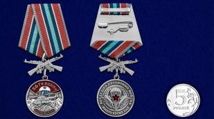 """Медаль """"56 Гв. ОДШБр"""" - сравнительный размер"""