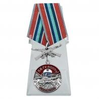 Медаль 56 Гв. ОДШБр на подставке