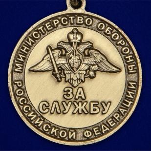 Медаль 58 Общевойсковая армия За службу - онлайн в Военпро