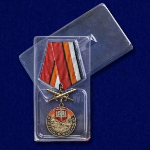 Медаль 58 Общевойсковая армия За службу - в футляре