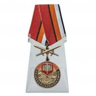 Медаль 58 Общевойсковая армия За службу на подставке