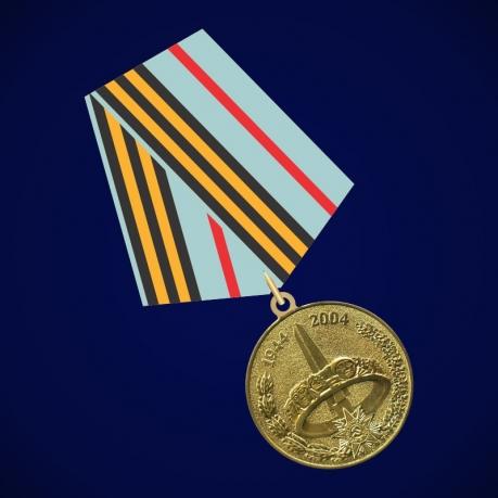 Медаль 60 лет освобождения Республики Беларусь от немецко-фашистских захватчиков