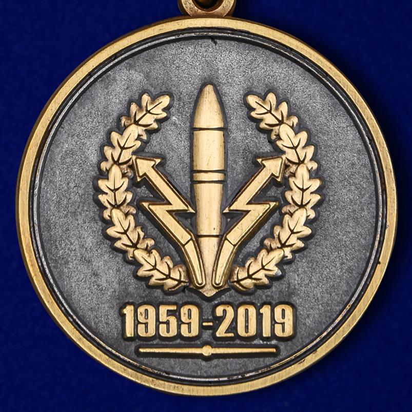 """Купить медаль """"60 лет РВСН"""""""
