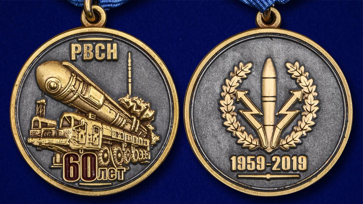 """Медаль """"60 лет РВСН"""" - аверс и реверс"""
