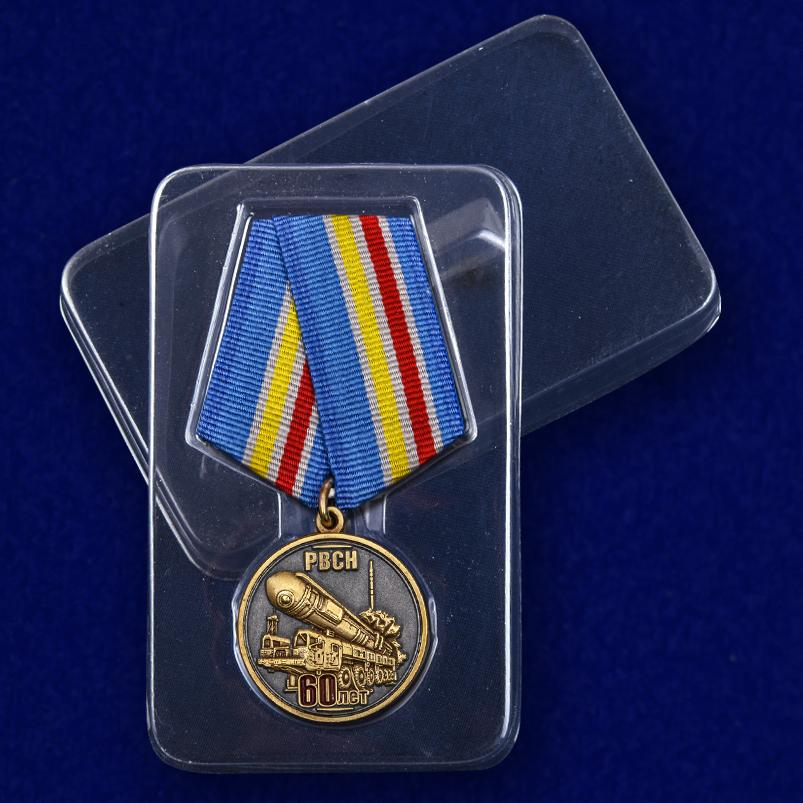 """Медаль """"60 лет РВСН"""" с доставкой"""