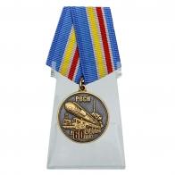 Медаль 60 лет РВСН на подставке