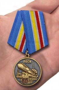 """Медаль """"60 лет РВСН"""" в подарочном футляре с доставкой"""