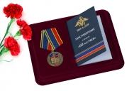 Медаль 60 лет РВСН в футляре с удостоверением