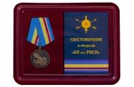 """Медаль """"60 лет РВСН"""" в футляре"""