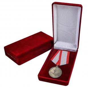 """Медаль """"60 лет Вооружённых Сил"""" для коллекций"""
