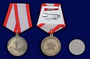 """Муляж медали """"60 лет Вооруженных Сил СССР"""""""