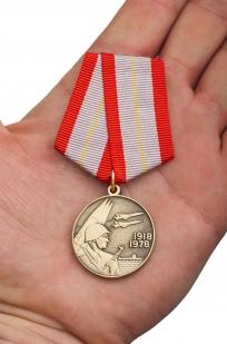 """Копия медали """"60 лет Вооруженных Сил СССР"""""""