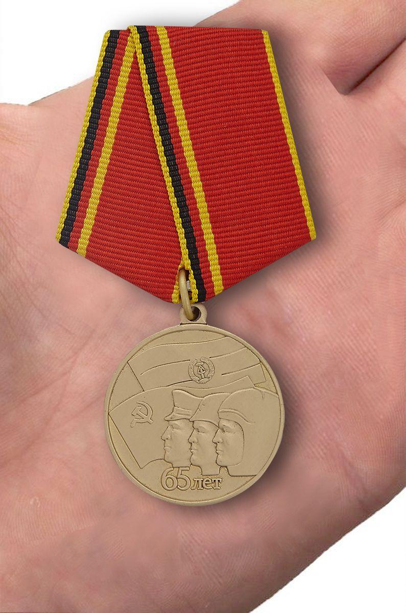 Медаль 65 лет ГСВГ с доставкой