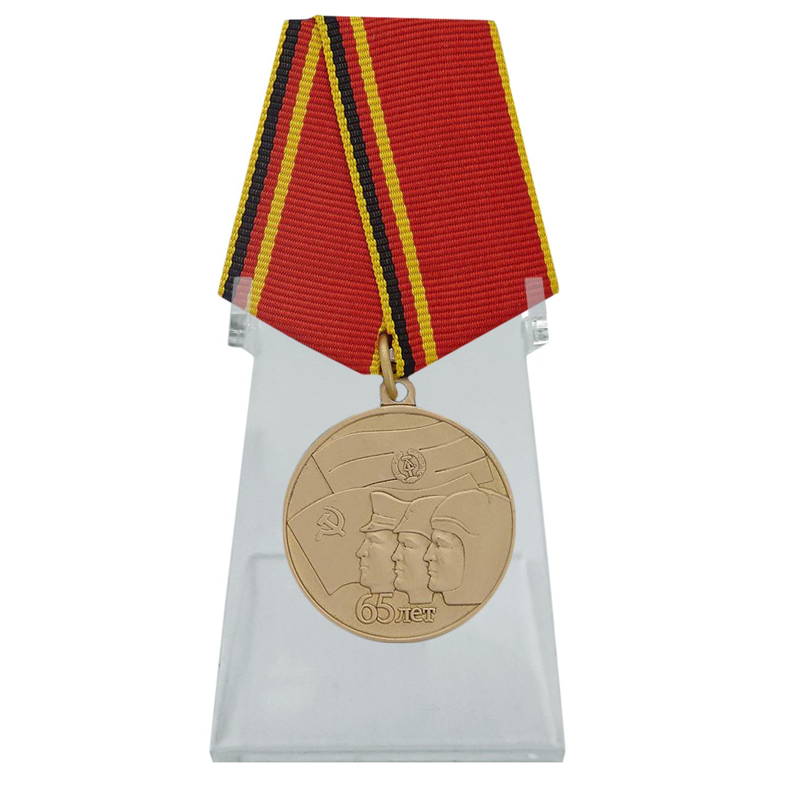 Медаль 65 лет ГСВГ на подставке
