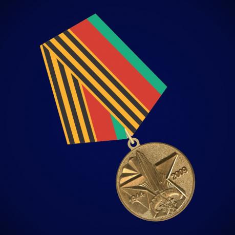 Медаль 65 лет освобождения Республики Беларусь от немецко-фашистских захватчиков
