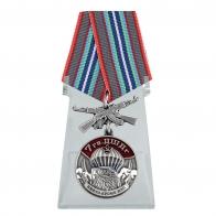 Медаль 7 Гв. ДШДг на подставке