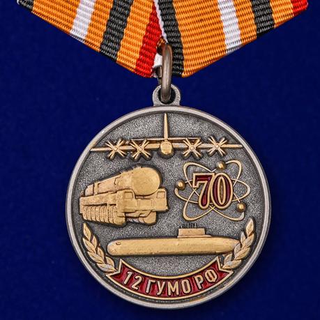 """Медаль """"70 лет 12 ГУМО РФ"""""""