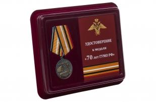 Медаль 70 лет 12 ГУМО России - в футляре с удостоверением